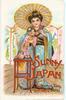 SUNNY JAPAN