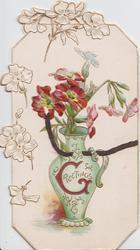 GREETINGS (G illuminated) on blue vase of red & yellow dianthus, stylised flowers left