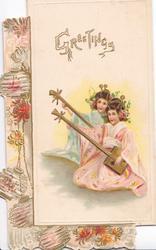 GREETINGS above 2 Japanese girls playing music, marginal design of lanterns left & below