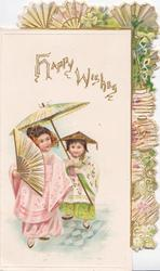 HAPPY WISHES above 2 Japanese girls with fan & parasol, marginal design of  fans & lanterns right & above