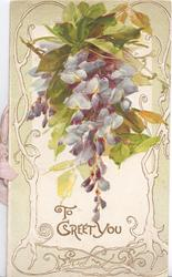 TO GREET YOU in gilt below lilac cascading down from above, marginal design of white stylised trees on pale green ground