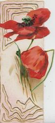 no front title, 2 red poppies between upper & lower perforated gilt designs
