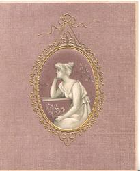 JOIE ET SUCCES (illuminated letters) in green, oval gilt bordered inset of girl seated at table, purple background