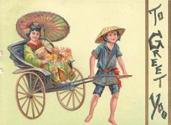 TO GREET YOU right, lady under parasol, in rick-shaw  pulled by girl, pale green background