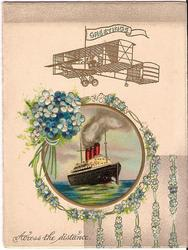 GREETINGS  ACROSS THE DISTANCE inset of boat on water draped in forget-me-nots