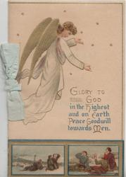 GLORY TO GOD....verse in gilt, below flying angel, 2 vignettes at base depicting shepherds looking up for a sign in heaven