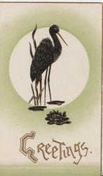 GREETINGS in gilt below heron standing in water in front of white sun, pale green/white background