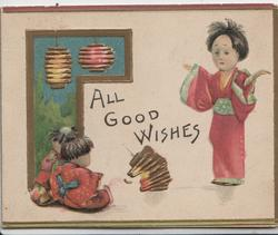 ALL GOOD WISHES doll in pink robe stands rght, 2 doll children sit below looking at broken lantern, 2 lanterns hang above