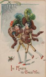 IN HASTE TO GREET YOU(illuminated) below, glamorous stick-dolls walking left