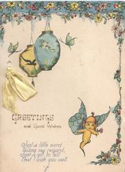 GREETINGS AND GOOD WISHES below Japanese lanterns, imp lower right, floral design top & right, verse....