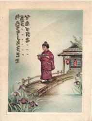 HAPPINESS BE YOURS vertically above Japanese girl on bridge over water, iris below, summer house behind left