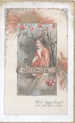 GREETINGS across inset of woman wearing pink shawl in cherry bush inset, sun above