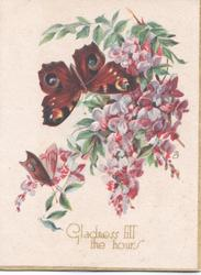 GLADNESS FILL THE HOURS butterflies on purple lilac