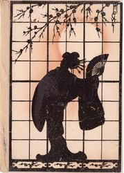 no front title, silhouette of Japanese geisha holding fan, front of window pane against sun's illumination