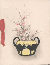 no front title, 2 black cats painted on yellow pot of wild roses