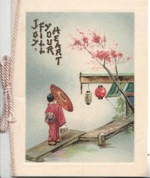 JOY FILL YOUR HEART vertically top left. Japanese girl carrying parasol walks towards Japanese lannterns