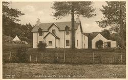ARDSHEALACH PRIVATE HOTEL