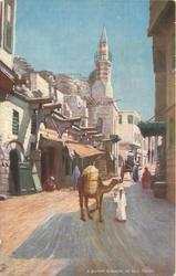 A QUAINT CORNER IN OLD CAIRO