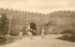 GATE,  ZARIA