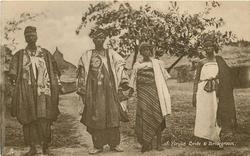 A YORUBA BRIDE & BRIDEGROOM