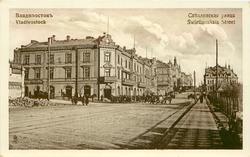 SWIETLANSKAIA STREET, modern spelling Svetlanskaya Street