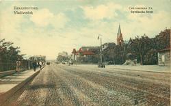SWETLANSKA STREET, modern spelling  Svetlanskaya Street