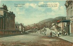 SWETLANSKA STREET NEAR THE DOCKS modern spelling Svetlanskaya Street