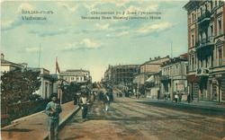 SWETLANSKA STREET SHOWING GOVERNORS HOUSE modern spelling Svetlanskaya Street