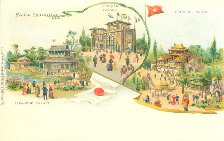 JAPANESE PALACE, PERSIAN PALACE, CHINESE PALACE