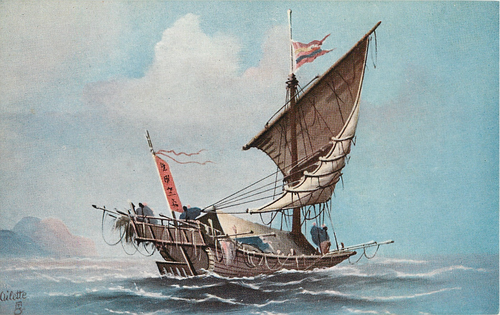 junk under sail to right, flying  flag with Chinese characters