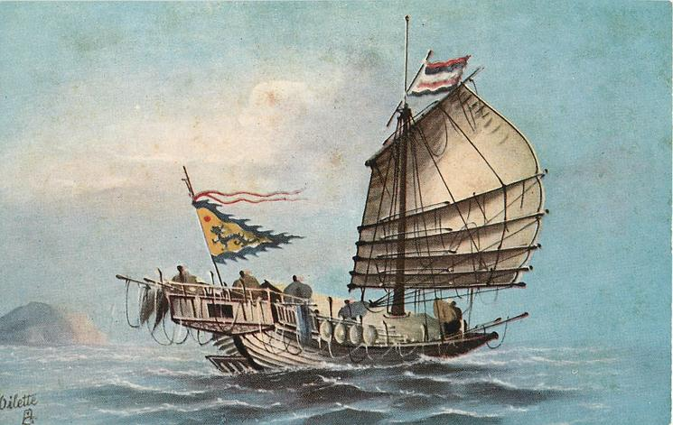 junk under sail to right, flying dragon flag
