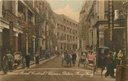 QUEEN'S ROAD CENTRAL (CHINESE PORTION)