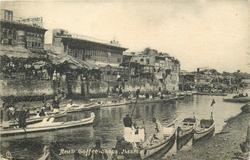 ARAB COFFEE-SHOPS, BASRA