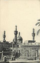 KAZA MAIN' MOSQUE BAGHDAD