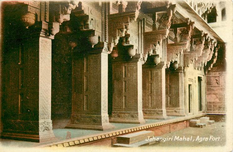 JAHANGIRI MAHAL, AGRA FORT