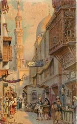 THE MOSQUE OF EL-AZHAR