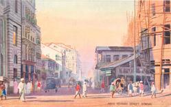 ABOUL REHIMAN STREET