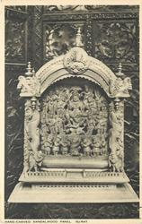 HAND-CARVED SANDALWOOD PANEL. SURAT