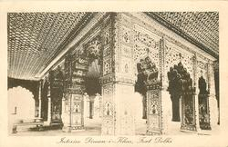 INTERIOR DIWAN-I- KHAS, FORT DELHI