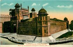 LAHORI GATE, FORT DELHI