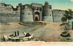 OLD FORT, DELHI
