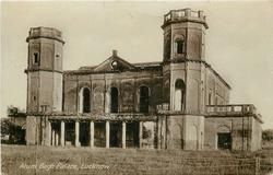 ALUM BAGH PALACE
