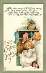 LOVING CHRISTMAS GREETINGS  two girls by fire, stockings hang