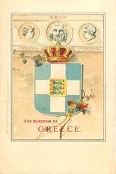 THE KINGDOM OF GREECE