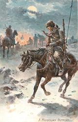 A MONGOLIAN OUTPOST