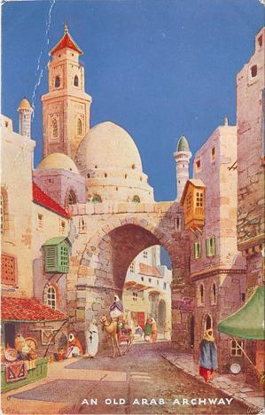 AN OLD ARAB ARCHWAY