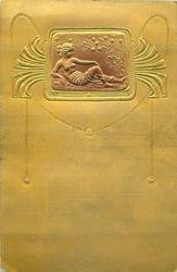 pose in narrow oblong medallion at top of card, she sits facing right with left hand on knee, fruit tree right