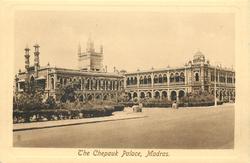 THE CHEPAUK PALACE