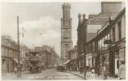 HIGH STREET AND WALLACE TOWER