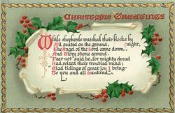 CHRISTMAS GREETINGS  WHILE SHEPHERDS....